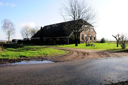 Vakantieboerderij en B&B Vledderstee - Szoba reggelivel