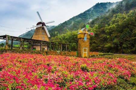 薰衣草园湖景房 - Jinhua Shi - Rumah