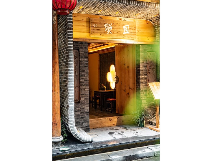 成都青城山麓街子古镇,私享民国风整套四合院且照民宿。