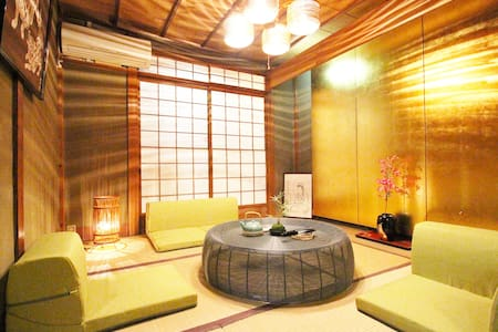 Gion Shijyo 3min great locationON3 - Kyoto-shi Shimogyo-ku - House