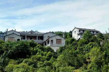 和顺茂鸿山居客栈 全景大床房 - Baoshan - Villa