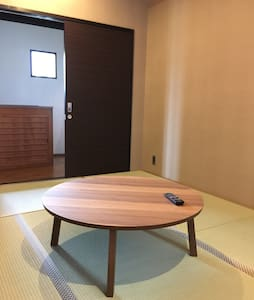Second home away from home . Stay on Awaji Island - 淡路市