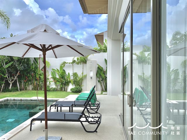 2 bedroom private pool villa 奢华2卧私人泳池别墅