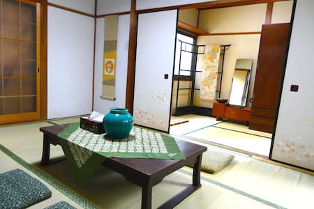 Traditional house 2 min. from Hankyu Station - Kyōto-shi - 獨棟