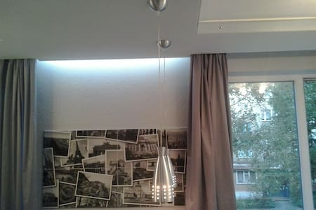 "Quiet ""Through the looking glass"",1-bedroom apart. - Kharkiv"