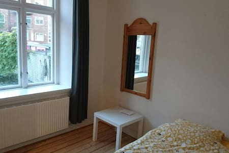 Room in new apt in the city center - Helsingborg