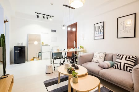 LUX HOME. A bright, cozy private home. - 深圳市