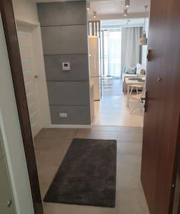 Apartament PRZYTULNIE TU