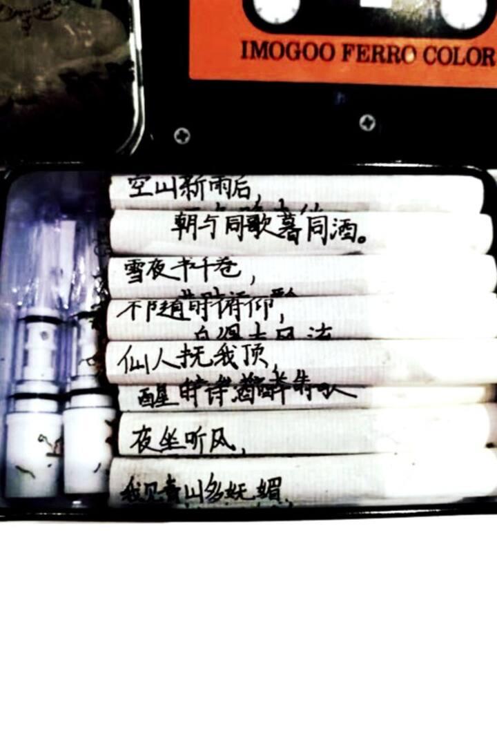 这盒手卷烟也可以是一首诗词
