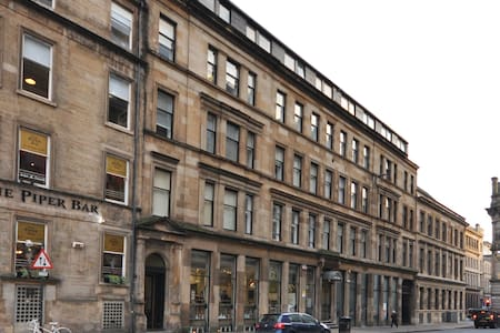 City Centre Apartment - Best Location in Glasgow - 格拉斯哥