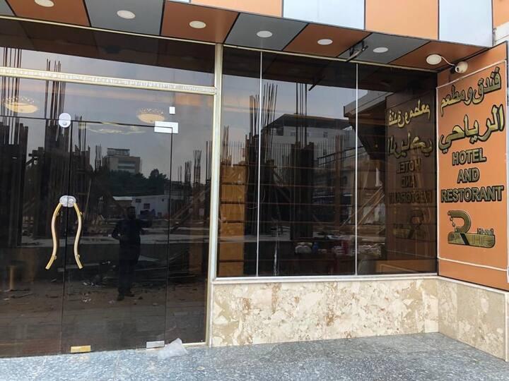 Alriyahi hotel walk away from haram 10m