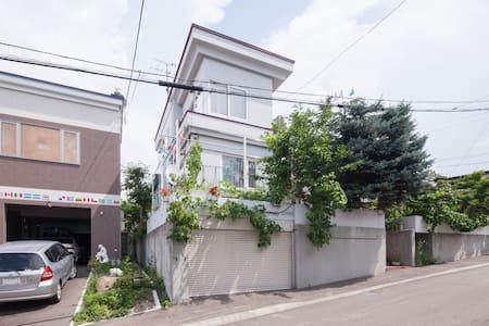 HOUSE for Peace & Amity 2F2 平和友好ハウス