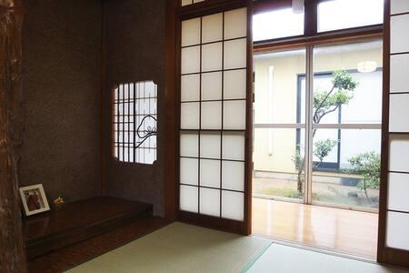 Comme votre maison japonais :-) - Hakusan - House