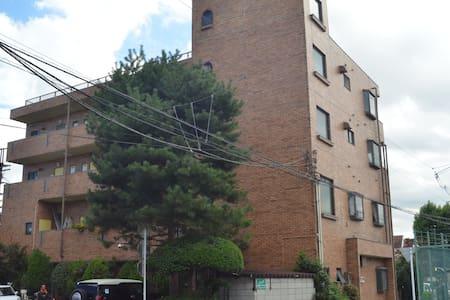 東京駅から福生駅迄70分(特快)福生駅より送迎有り東京の西部地域 - Fussa-shi - Apartamento