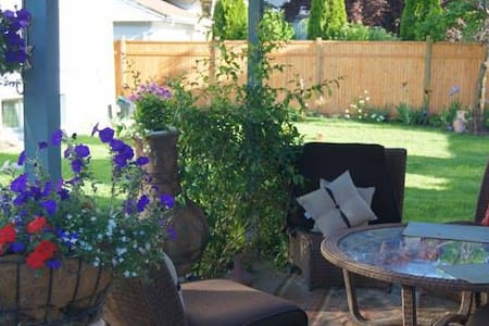 Sweet Suite near the hospital/beach - Kelowna - Huis