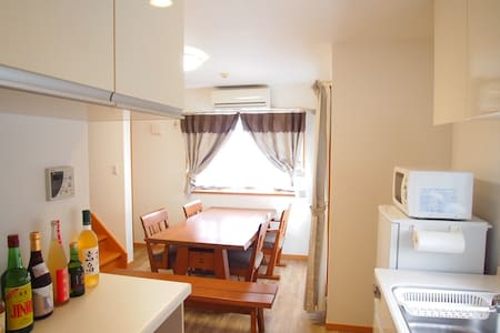 C1 75㎡ Komagome 4Bed Rooms 6people - House