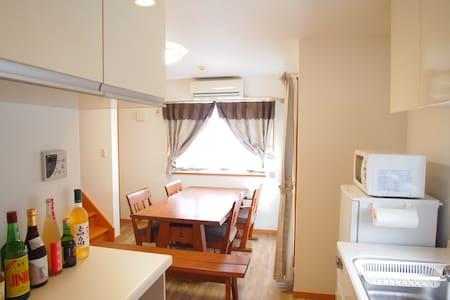 C1 75㎡ Komagome 4Bed Rooms 6people - Haus