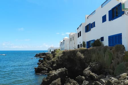 Apartment BI at the edge of the sea - Haría - Apartemen