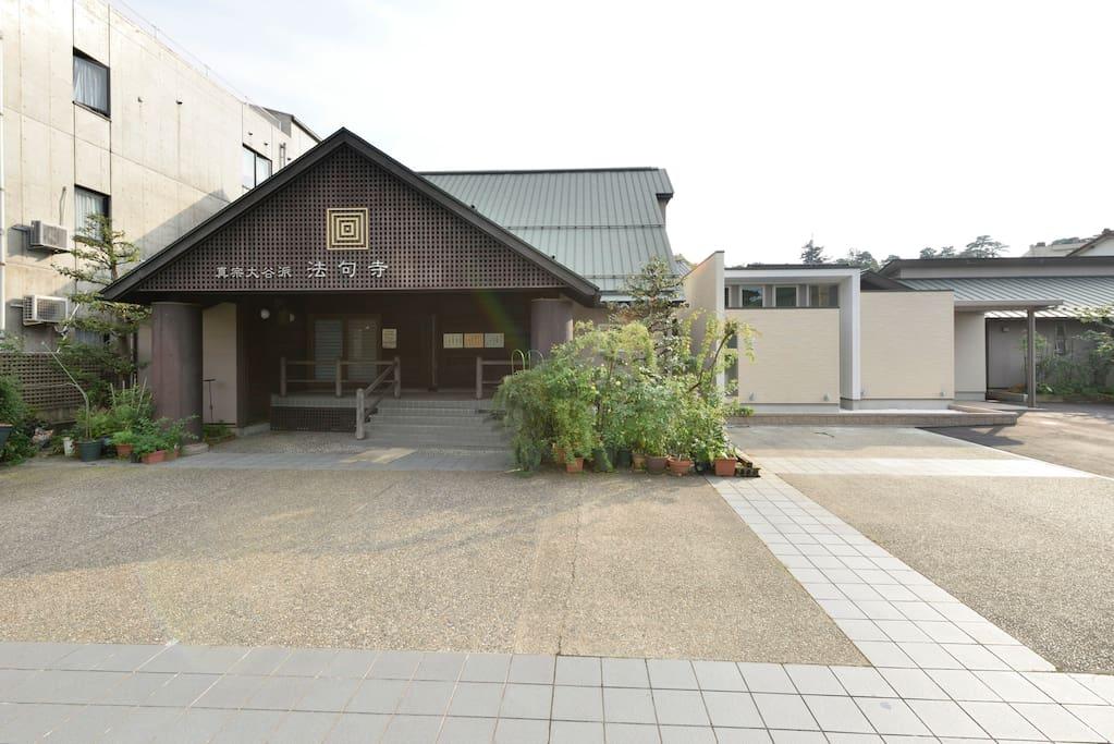 Hokkuji temple