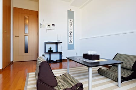 Private Apt. close to JR Nanba ! - Osaka - Byt