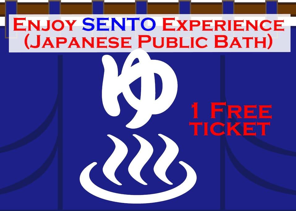 Enjoy SENTO(Japanese Public Bath)Experience! 4min walk!徒歩4分に銭湯あります。チケットプレゼント!!