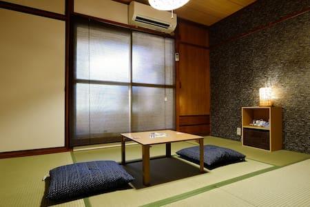 OsakaCity, 1min to station! free Wi-Fi (207) - Osaka Taisho-ku