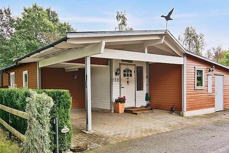 Mysigt hus i vackra Sövde, 6-8 pers - Sjöbo S