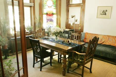 cozy eco-wise home U of Utah area