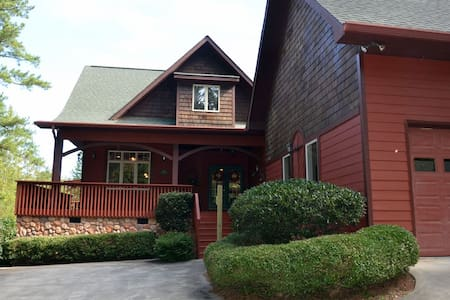 Elegant NW GA Lake Home- Adult Only 2-4 Persons - Plainville - Ház