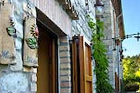 B&B MasseriaAcquasalsa ROSA - MARGHERITA - GIRASOL - Agnone - Bed & Breakfast