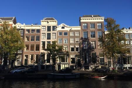 PRIVATE Canal View Studio Keizersgracht - Amsterdam - Apartament