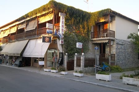 ATHOS Guest house-Pansion - Ouranoupoli