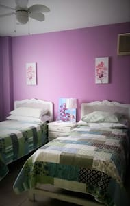 Cozy Home w/ Beautiful Rooms 4 Rent - Guayaquil