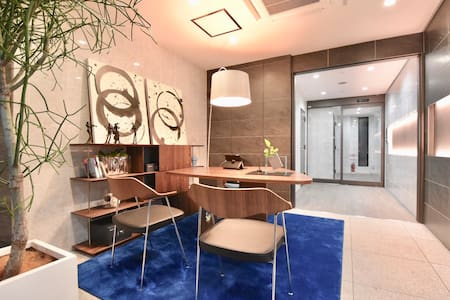Best choice in Tokyo!Cozy and Convenient!Family~