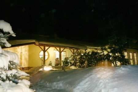 Piękny Dom w Rabce - Casa