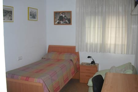 Alquilo habitacion,doble o sencilla - Dormitório
