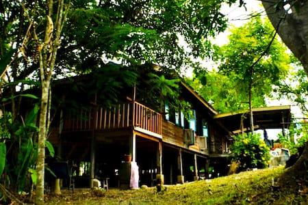 Pogun KKJitilon VillageStay - Penampang - Outro