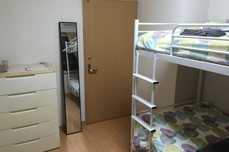 Cozy and relax room in Hiroo - Minato - Apartmen