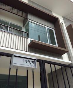 Tyme Rama 5 - TH - Haus