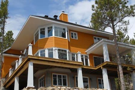 Maison du Cap - Saint-Irénée