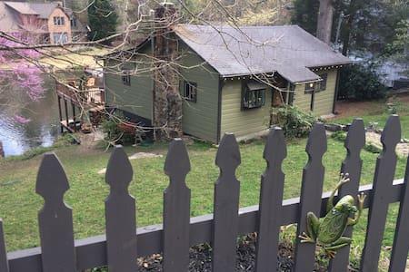 Lakefront Cottage, Deck n Dock, Marietta,East Cobb
