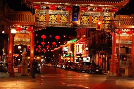 Amazing Chinatown Loft - Victoria - Loft
