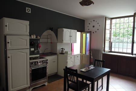 Cosy apartment - XVII century house - San Damiano d'Asti - Wohnung