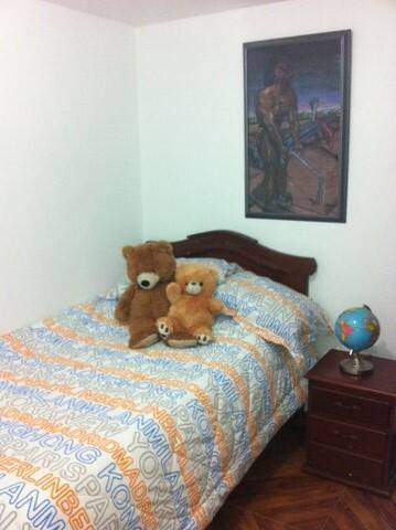 Habitacion cama auxiliar en Bogota - Ciudad Bolívar - Dům