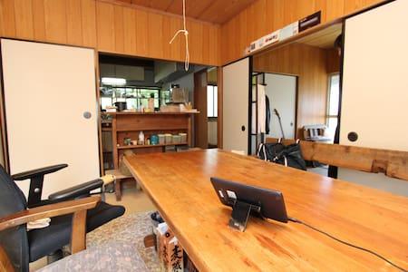 横須賀の丘の上、眺望良い築60年の木造日本家屋 - 橫須賀
