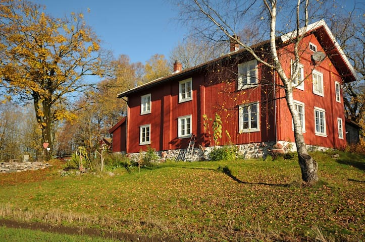 Jong anno 1724, (10 min fra Oslo) - Sandvika - Bed & Breakfast