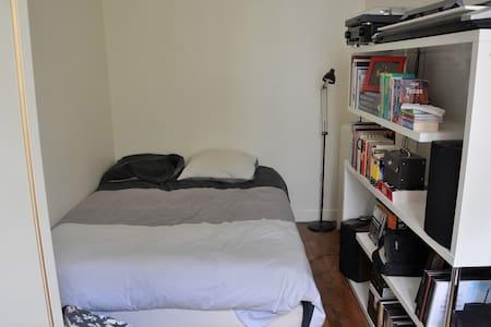 Joli petit T2 à Vincennes (Paris) - Apartmen