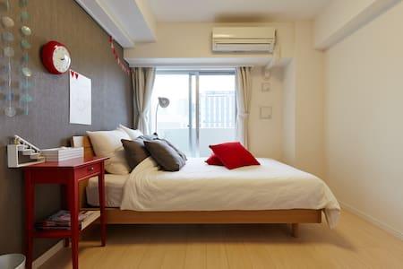 Mobile Wifi + Compct Apt For Couple - Shinjuku-ku - Lägenhet