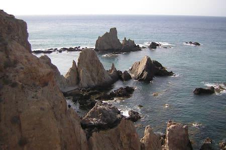 Apartamento en Cabo de Gata - Cabo de Gata - 아파트