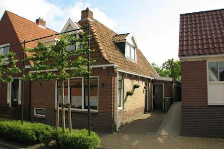 Leuk huis voor gezin met 2 kinderen - Ferwert